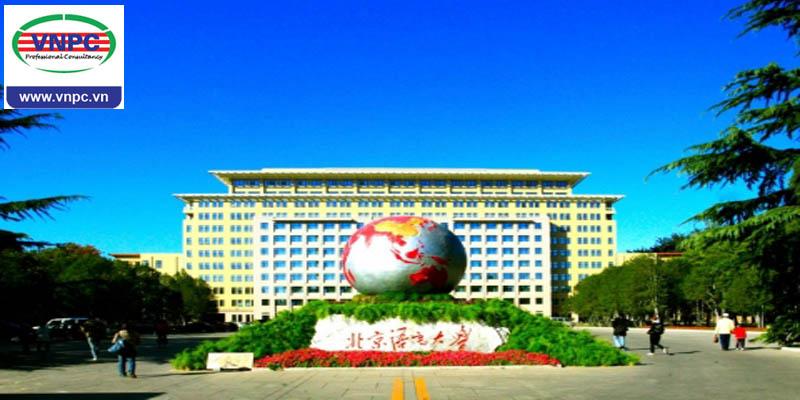 Du học Trung Quốc 2018 tại trường đại học Ngôn ngữ - Văn hóa Bắc Kinh